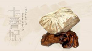菊花石艺术品牌玉叠妃