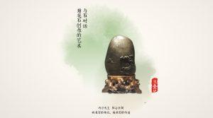 菊花石创作的艺术