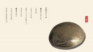 菊花石鉴赏文化