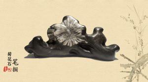 菊花石雕艺术欣赏