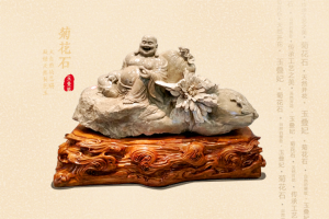 菊花石雕佛像:以石参禅