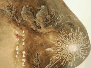 浏阳菊花石的传说
