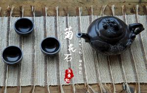 品茗观石的菊花石壶之趣