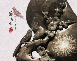民族文化奇葩 菊花石雕