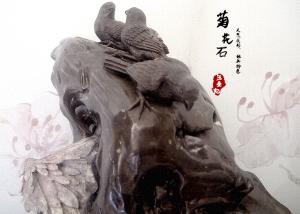 菊花石雕的图案都有什么寓意