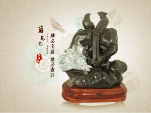 大工至简的菊花石雕刻工艺