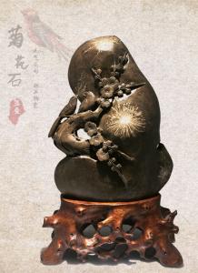 中国人的石之情,玩菊花石不忘初心