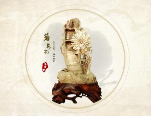 """""""减法""""艺术之菊花石雕镂空技艺"""