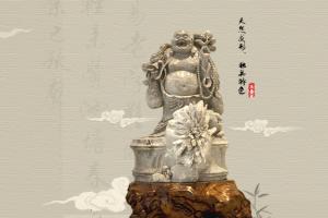 菊花石雕艺术品工艺之美