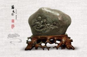 赋予灵魂的雕刻 菊花石线雕