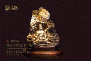 菊花石雕:自然奇珍,巧夺天工