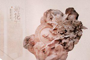 菊花石雕刻技艺六式刀法