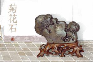 菊花石雕:寓意祥瑞 厚重高雅
