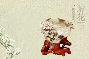 菊花石雕刻之莲荷题材