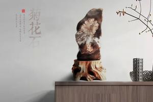 大自然赐予的菊花石雕艺术品