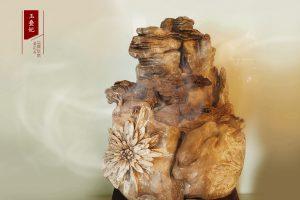 菊花石山水雕艺术摆件