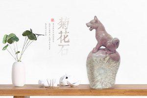 菊花石吉祥如意类雕刻作品