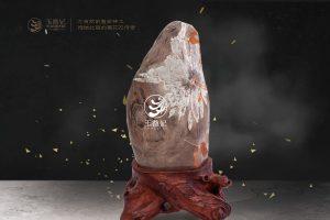 湖南浏阳菊花石价格_菊花石雕作品如何识真辨假-菊花石艺术品
