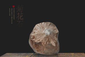 走向世界的浏阳菊花石雕艺术