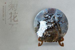 菊花石雕刻创作中的幸福