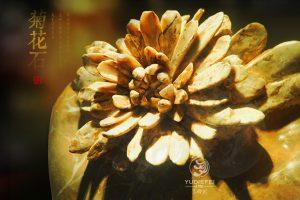 精美绝伦的天然菊花石