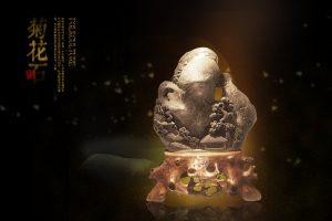 独树一帜的菊花石雕工艺文化