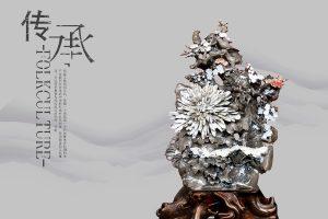 菊花石雕刻工艺如何估价?